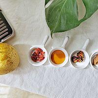 秋季润肺润喉罗汉果雪梨蜂蜜茶的做法图解1