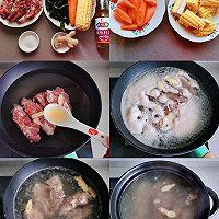连喝三碗都不够,秋季糍补玉米排骨汤的做法图解2