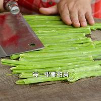 #巨下饭的家常菜#秋季腌老南瓜藤,酸脆爽口又开胃的做法图解4