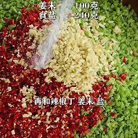 #巨下饭的家常菜#秋季腌老南瓜藤,酸脆爽口又开胃的做法图解5